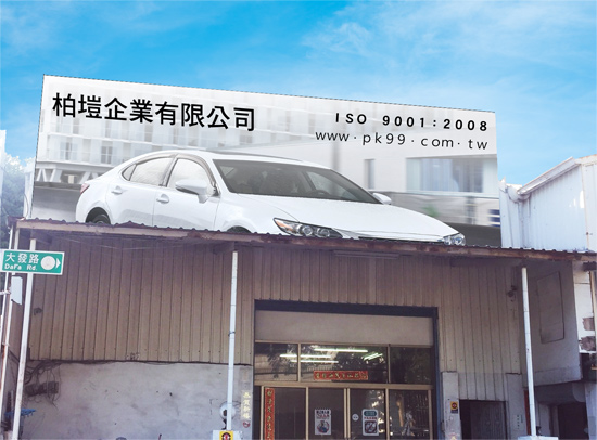 Po Kai Enterprise CO .,LTD